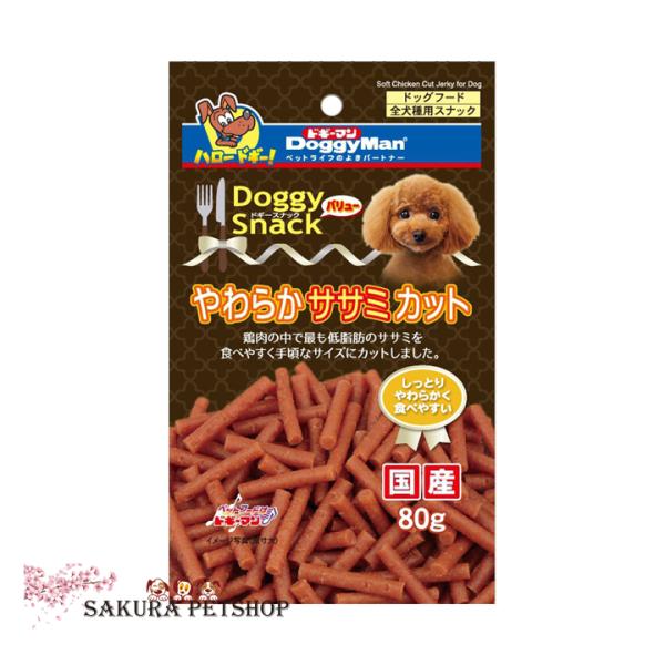 Doggyman DoggySnack Đồ ăn dặm vị gà