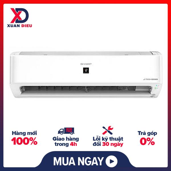 [HCM][Trả góp 0%]Máy lạnh Sharp Inverter 1 HP AH-XP10YHW Mới 2021 Chế độ Breeze(gió tự nhiên) Hẹn giờ bật tắt máy Làm lạnh nhanh tức thì Tự khởi động lại khi có điện Chế độ ngủ dành cho trẻ em Chức năng tự làm sạch