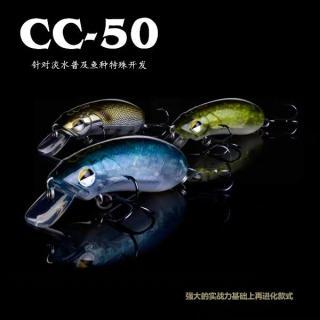 Mồi lure CC50 mồi câu cá lóc chẽm cháp thumbnail