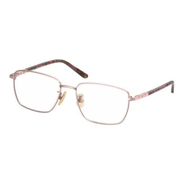 Mua Mắt kính chống ánh sáng xanh Kids Rectangular 350125
