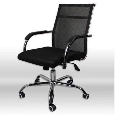 Ghế chân xoay, mặt nệm G58 giá rẻ