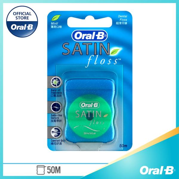 Chỉ Nha Khoa Oral-B Cho Nướu Nhạy Cảm (50m)