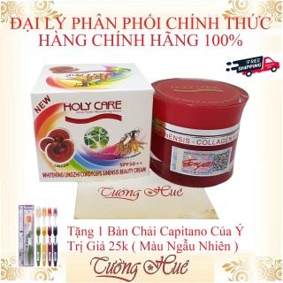 Kem Holy Care Linh Chi Đông Trùng 9in1 - 20g ( Tặng 1 Bàn Chải Capitano ) thumbnail