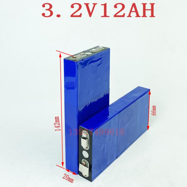 Bảng giá Pin sắt Phosphate - LiFePo4 12Ah 3.2V