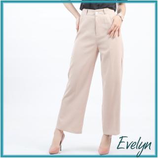 Quần ống rộng nữ Evelyn xuông sườn cạp cao vải mềm co dãn nhẹ dáng cao thumbnail
