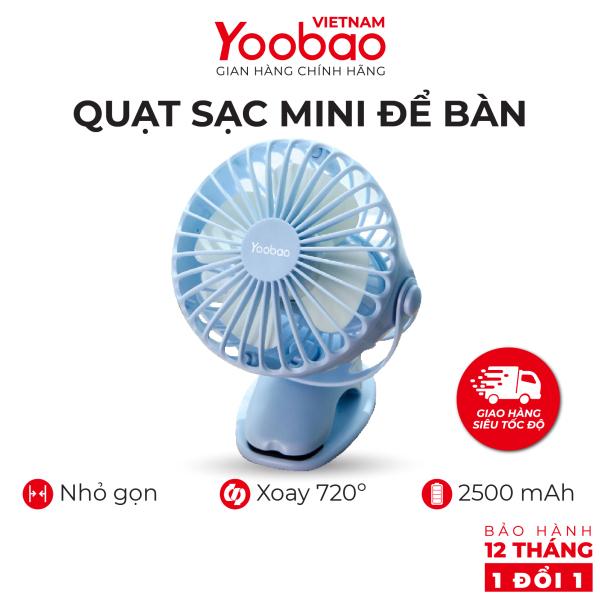 Quạt sạc mini để bàn YOOBAO F04 2500mAh Xoay 720 độ Đế kẹp đa năng - Hàng chính hãng - Bảo hành 12 tháng 1 đổi 1