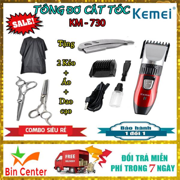 [MUA 1 TẶNG 4] Tông đơ cắt tóc gia đình Kemei KM-730, tăng đơ hớt tóc trẻ em, người lớn, thiết kế nhỏ gọn dễ sử dụng, tông đơ cắt tóc không dây, tặng kèm combo 2 kéo cắt tỉa, rao cạo râu, áo choàng cắt tóc giá rẻ