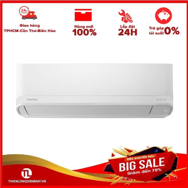 Bảng giá [GIAO HÀNG 2 - 15 NGÀY, TRỄ NHẤT 30.09] [Trả góp 0%]Máy lạnh Toshiba Inverter 1 HP RAS-H10X2KCVG-V