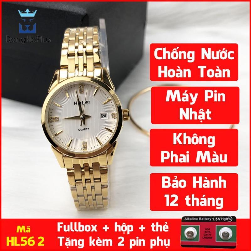 Nơi bán Đồng hồ nữ chống nước cao cấp dây kim loại Halei HL562 vàng + tặng kèm dự phòng pin AG4 + lắc tym vàng