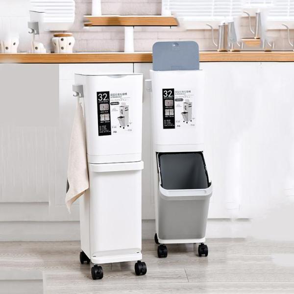 Thùng rác gia đình 2 tầng nhiều ngăn có bánh xe đẩy hiện đại màu trắng - Thùng rác thông minh- Thùng đựng rác đa năng