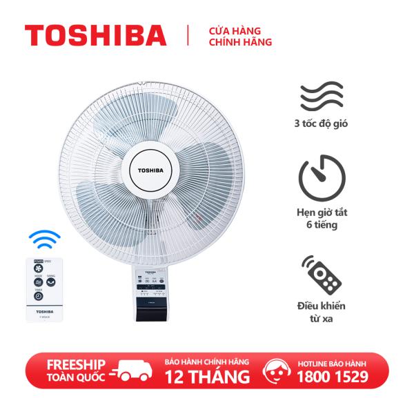 Quạt treo tường Toshiba F-WSA20(H)VN - Điều khiển từ xa - Hẹn giờ tắt - Hàng chính hãng, bảo hành 12 tháng, chất lượng Nhật Bản