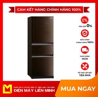 [HCM]TỦ LẠNH MITSUBISHI ELECTRIC MR-CX41ER-BRW-W - GIAO HÀNG MIỄN PHÍ HCM thumbnail
