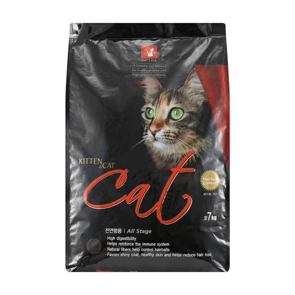 Thức ăn dạng hạt cho mèo Cat Eye (bao 7kg)