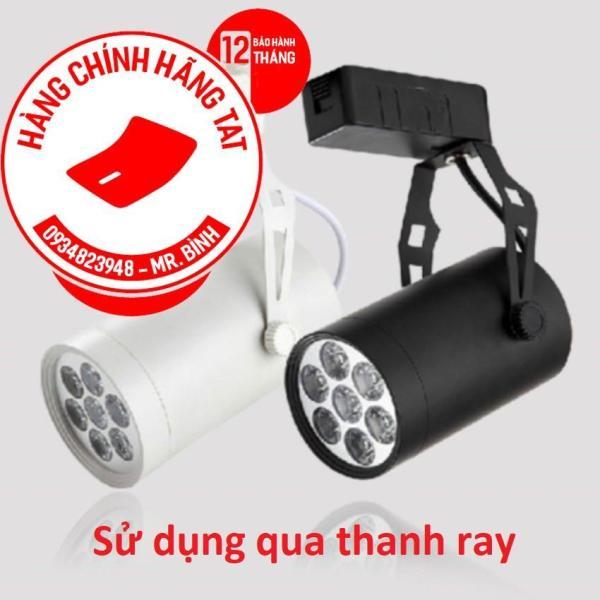 Combo 15 đèn rọi ray 7w cao cấp tiết kiệm điện