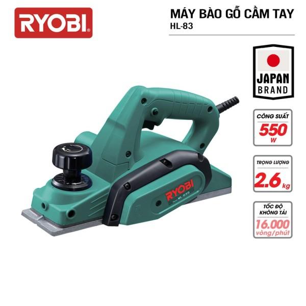 Máy bào gỗ cầm tay (KYOCERA) Ryobi HL-83 - Hàng Chính Hãng