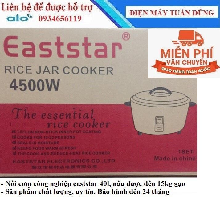 Nồi Cơm Điện Công Nghiệp Eaststar Max 40L 4500W, noi com dien cong nghiep