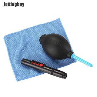 Jettingbuy Dụng Cụ Vệ Sinh Ống Kính 3 Trong 1 Bộ Vải Thổi Bụi Dành Cho Máy Ảnh DSLR VCR thumbnail
