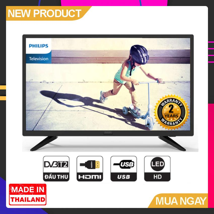 Bảng giá Tivi Led Philips 24 inch HD - Model 24PHT4003S/74 (Đen) Tích hợp DVB-T2 - Bảo Hành 2 Năm