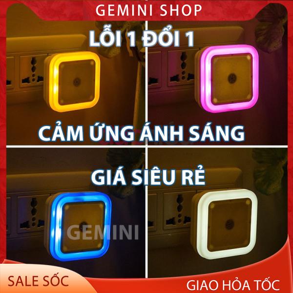 Đèn ngủ cảm ứng tự động tắt mở đèn ngủ vuông chất lượng cao lamp 216