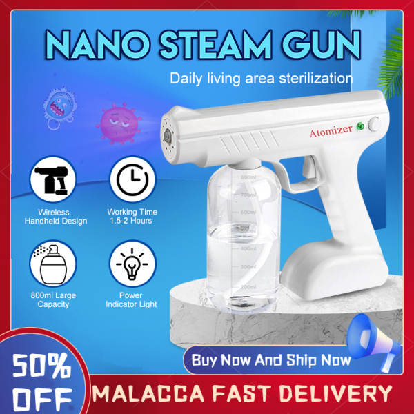 【JMYmall】 New Blue Light Nano Disinfection Sprayer Atomization Disinfection Large Capacity Wireless Air Purifier Wide Range Disinfecter Blue Light Cordless Disinfectant Fogger Machine 消毒枪