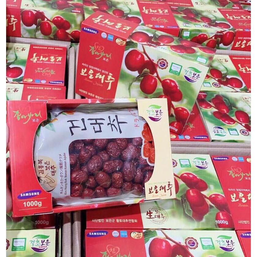 Táo Đỏ Hàn Quốc Sấy Khô Samsung 1KG + Tặng Kèm Túi Đựng Hộp Làm Quà Biếu