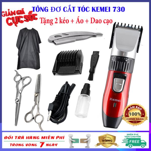 [Xả kho 3 ngày] Tông đơ cắt tóc gia đình giá rẻ Kemei 730 - Tăng đơ hớt tóc chuyên nghiệp không dây sạc pin cho người lớn, trẻ em, trẻ nhỏ, trẻ sơ sinh an toàn tiện dụng + Tặng 2 kéo, áo choàng và dao cạo giá rẻ
