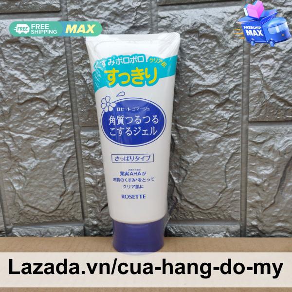 Tẩy Tế Bào Da Chết Rosette Gommage Nhật Bản 120g 180g Màu Xanh Chiết Xuất Trái Cây - Dành cho mọi loại da Màu xanh