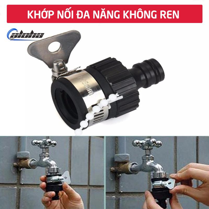 Bộ khớp nối đa năng kết hợp với vòi nước máy không ren, nút thắt cổ dê nối máy rửa xe với vòi nước trực tiếp C0004-16