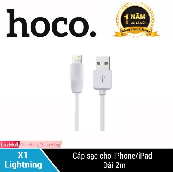 Dây sạc Lightning Hoco X1 cho iPhone/iPad dài 1M/2M chất liệu TPE an toàn chống gẫy gập