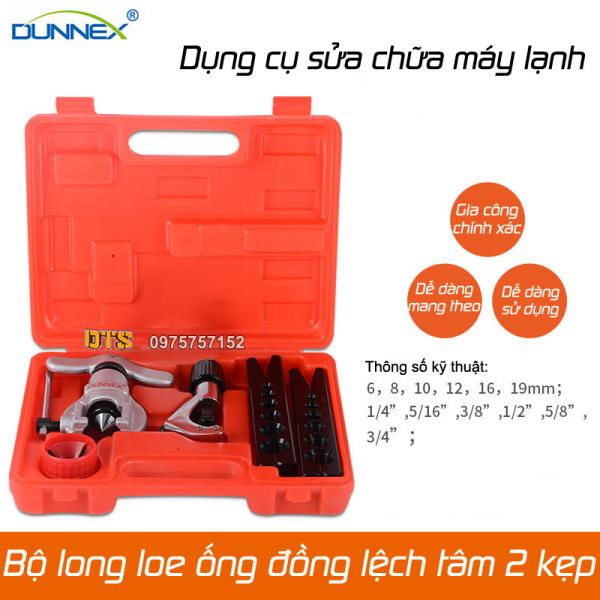 Bộ long loe ống đồng lệch tâm DUNNEX 2 kẹp có dao cắt, bộ lã ống đồng sửa chữa điều hòa, máy lạnh