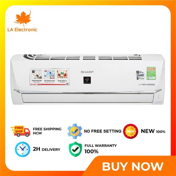 Bảng giá [GIAO HÀNG 2 - 15 NGÀY TRỄ NHẤT 15.09] Trả Góp 0% - Máy Lạnh - Sharp Inverter 1.5 HP Air Conditioner AH-XP13WHW Full VAT - Miễn phí vận chuyển HCM