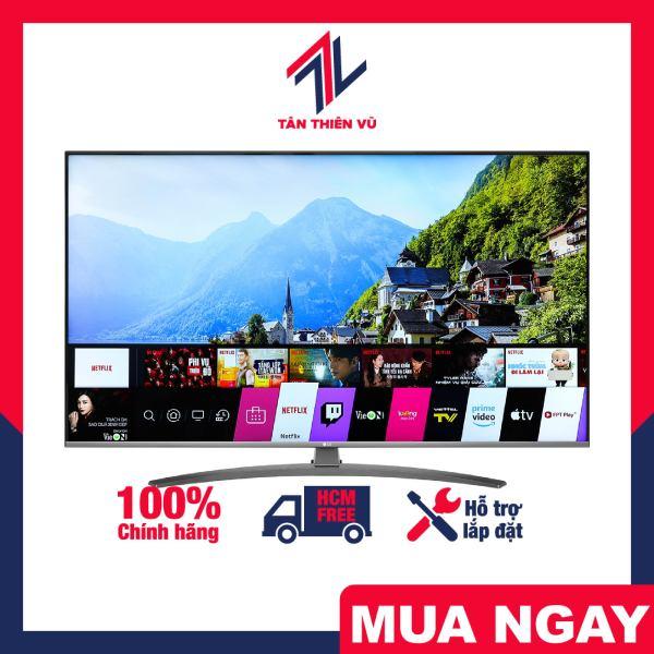 Bảng giá [Trả góp 0%]Smart tivi LG 4K 50 inch 50UM7600PTA được thiết kế đơn giản hài hòa cùng chân đế bán nguyệt vững chắc góp phần tôn lên vẻ sang trọng cho ngôi nhà bạn