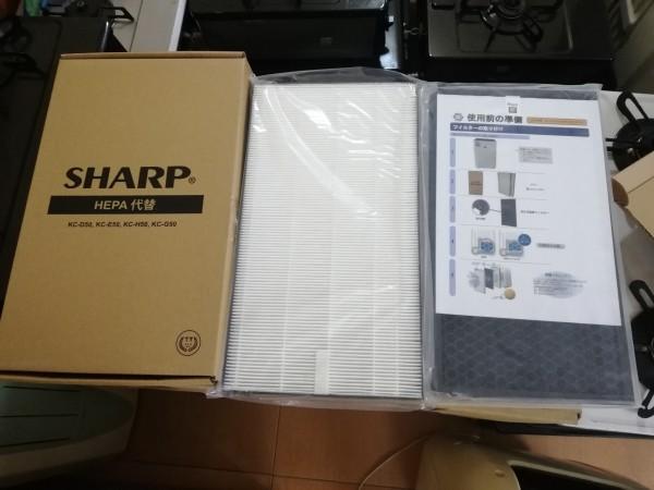 Bộ Màng Hepa + Màng Than hoạt tính (khử mùi) máy Lọc Không Khí Sharp D50, E50, H50, G50