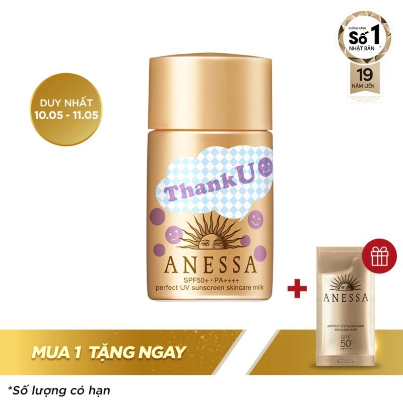 Kem chống nắng dưỡng da dạng sữa bảo vệ hoàn hảo Anessa Perfect UV Sunscreen Skincare Milk 20ml [Phiên bản giới hạn] nhập khẩu