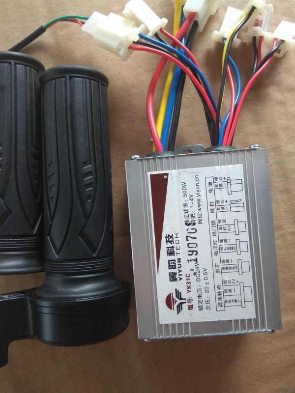 Phân phối bộ tay ga và điều tốc chế xe soster xe điện động cơ chổi than