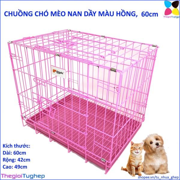 Chuồng nuôi chó mèo dưới 8kg SD60- lồng nuôi chó mèo - chuồng chó - lồng chó gấp gọn sơn tĩnh điện (màu ngẫu nhiên) nuôi chó lồng / nhà chó / nhà mèo / chuồng mèo / chuồng thú cưng