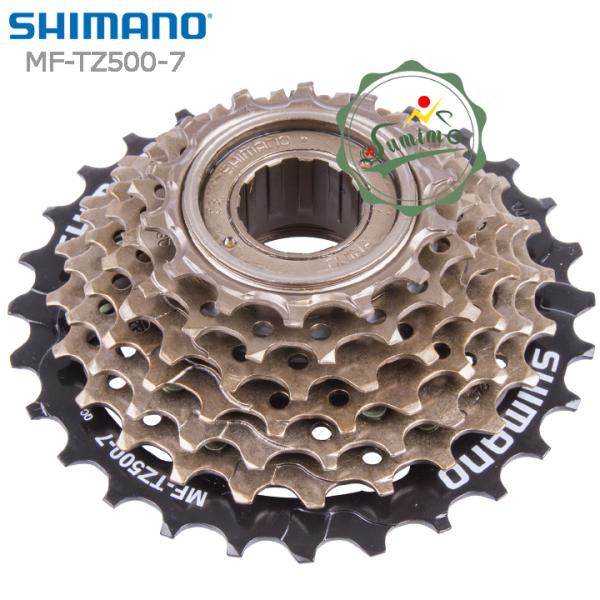 Phân phối Líp xe đạp - Líp vặn Shimano MF-TZ500-7 - Chính hãng