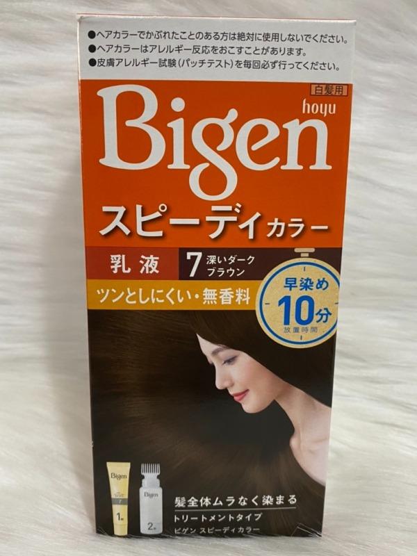 Thuốc nhuộm Bigen nội địa Nhật Bản số7: màu đen tự nhiên nhập khẩu