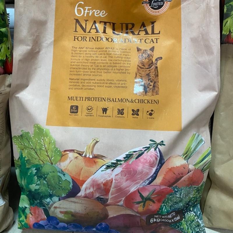 6kg ANF 6 freeThức ăn hạt hữu cơ cho mèo nhập khẩu Hàn Quốc, chất lượng đảm bảo an toàn đến sức khỏe người sử dụng, cam kết hàng đúng mô tả