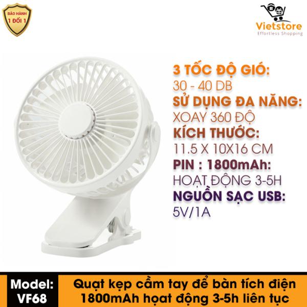 Quạt kẹp mini tích điện pin sạc siêu bền dung lượng 1800mAh với 3 tốc độ gió Vf68