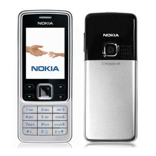 Điện thoại nokia 6300 đủ màu - Mới Chính Hãng thumbnail