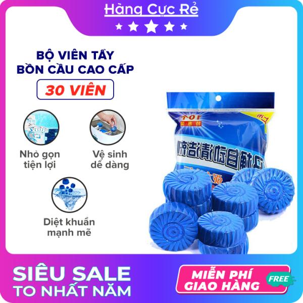 Bộ 30 viên tẩy vệ sinh toilet nhà tắm - Viên thả bồn cầu tẩy sạch, diệt khuẩn khử trùng đa năng, tẩy trắng hiệu quả - Shop Hàng Cực Rẻ