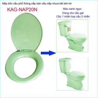 Nắp đậy bàn cầu màu xanh ngọc, nắp bồn cầu phổ thông classic KAG-NAP20N thumbnail