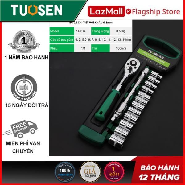Bộ khẩu mở xiết ốc 14 chi tiết, sửa chữa xe máy đa năng; Bộ khẩu, Bộ vặn khẩu 2 chiều tự động Tuosen 14+ khẩu nối + cần xiết, 1/4 TUOSEN