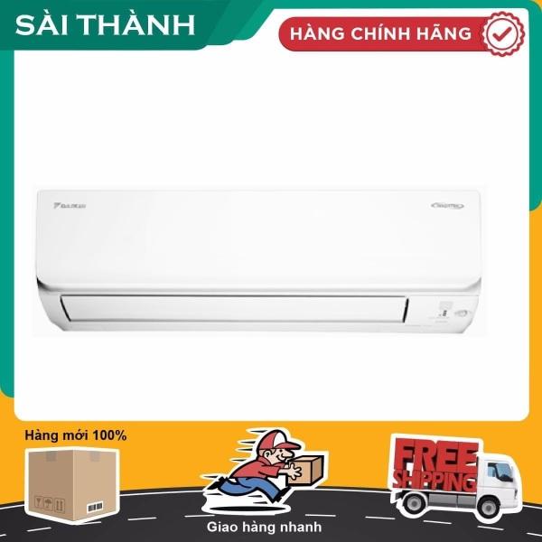 Máy lạnh Daikin Inverter 1 Hp FTKC25UAVMV - Điện máy Sài Thành