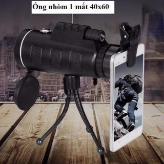 Ống nhòm chụp ảnh Panda Telescope 40x60 (Đen) thumbnail