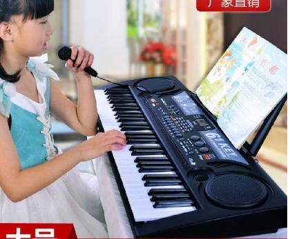 [ Cho Người Mới Cho Bé ] Đàn organ Đàn piano điện tử 61 Phím Kèm Mic Kèm Dây Sạc