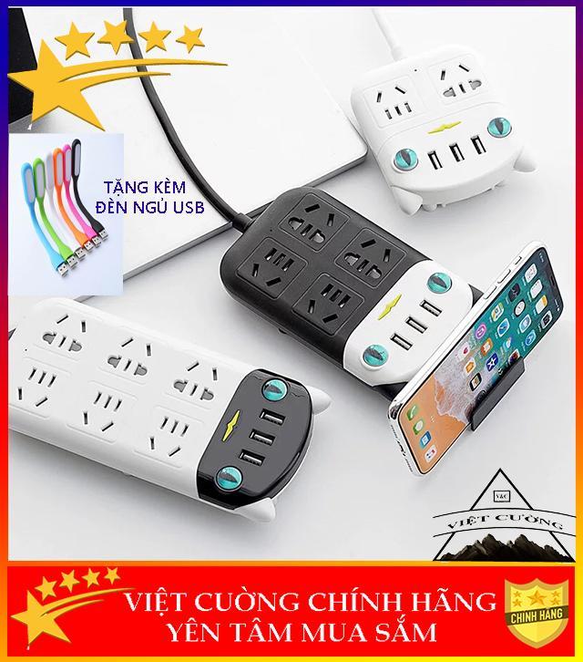 ( TẶNG KÈM ĐÈN NGỦ USB ) Ổ cắm điện thông minh đầu mèo , ổ cắm điện usb , ổ cắm điện đa năng
