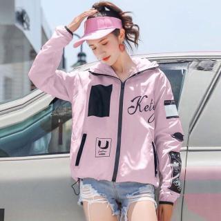 Áo khoác dù nhẹ 2 lớp nữ chống nắng rẻ đẹp thời trang 2019 thumbnail