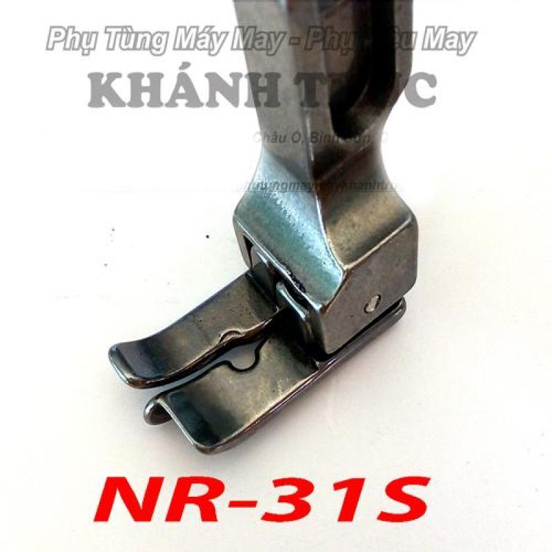 Chân vịt tra cổ NR-31S máy may 1kim công nghiệp